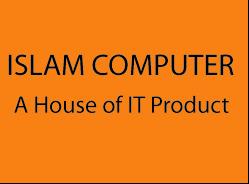 islam-computer-copy