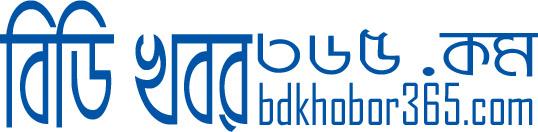 BD Khobor 365